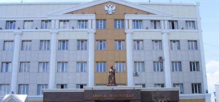 Районные и городские суды Липецкой области