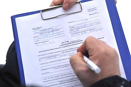 Как ЛГЭК использует подставных «не заинтересованных лиц» при составлении актов