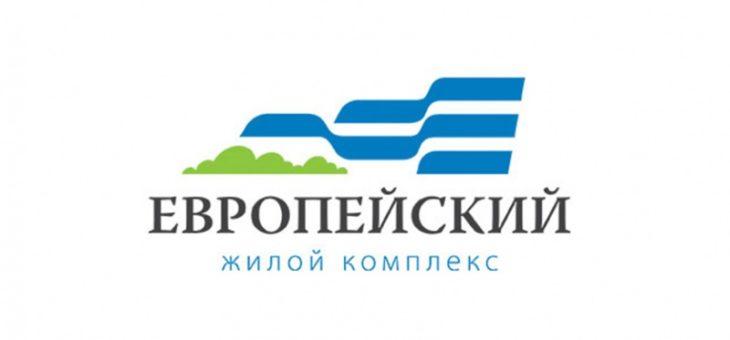 В ОАО Эксстроймаш введена процедура банкротство — наблюдение